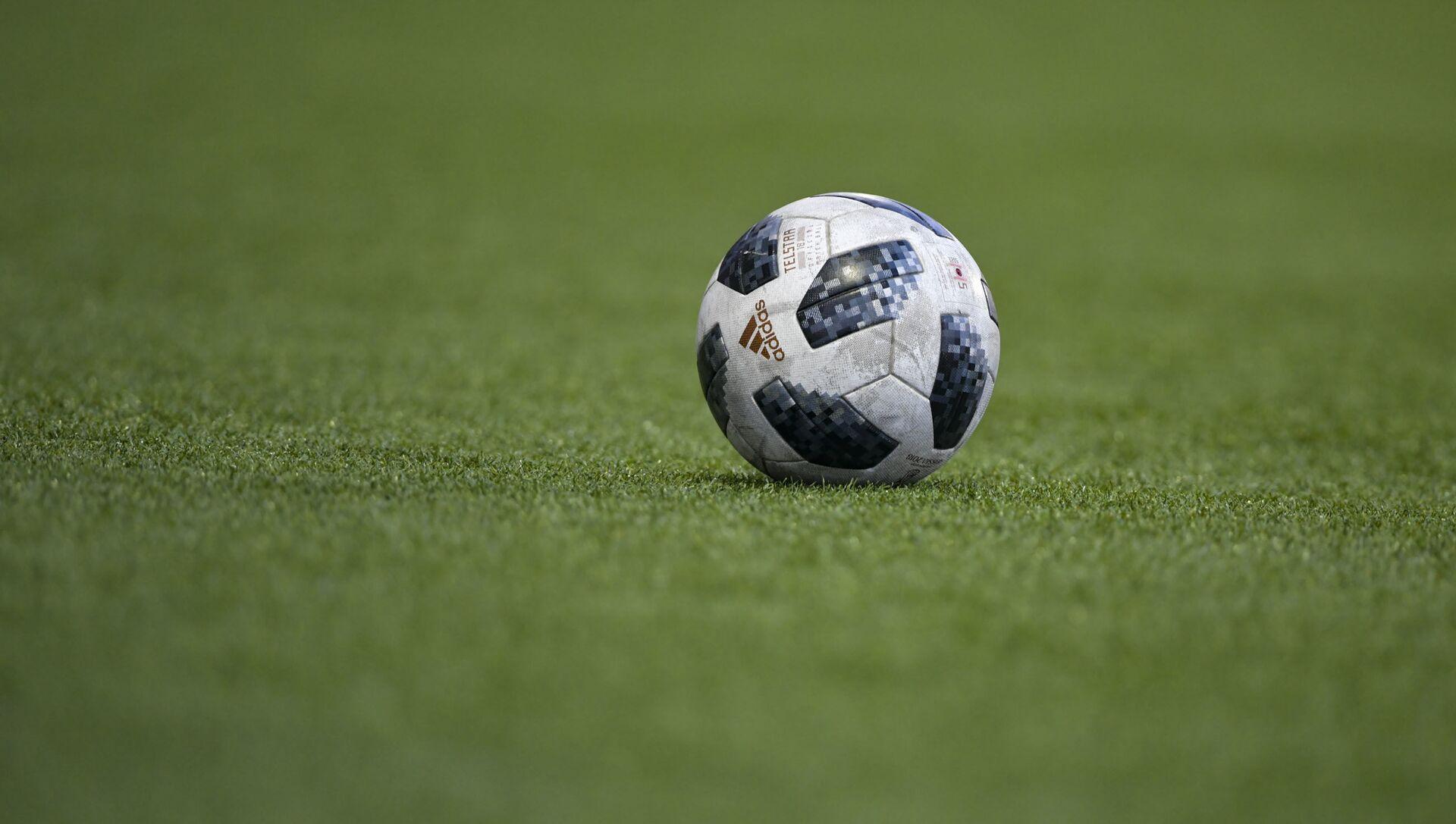 Футбольный мяч  - Sputnik Абхазия, 1920, 05.09.2021