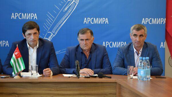 ПК Аруаа - Sputnik Абхазия