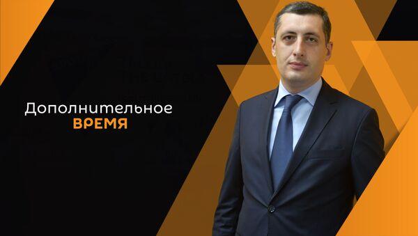 Эраст Агумава - Sputnik Абхазия