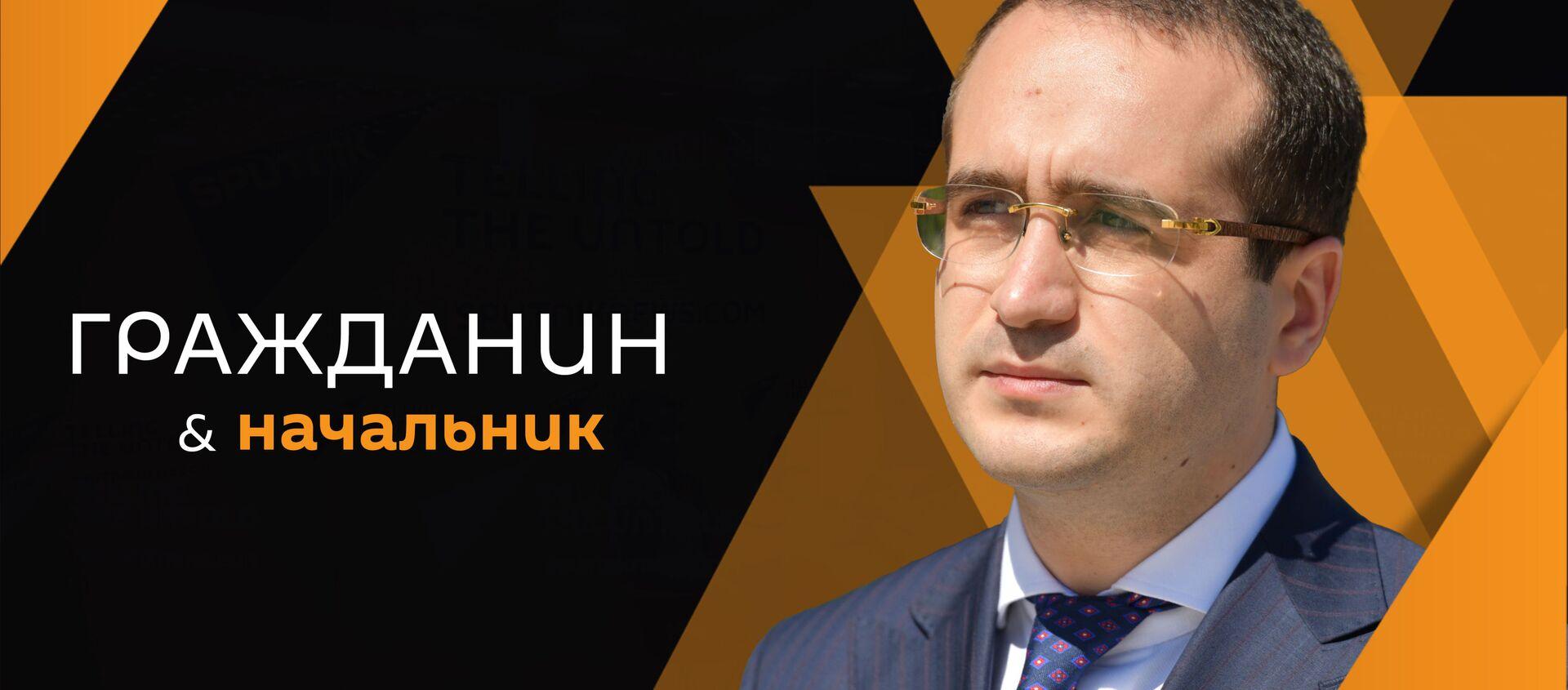 Анри Барциц - Sputnik Абхазия, 1920, 25.05.2021