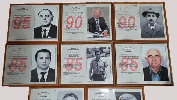 Союз журналистов  Абхазии  готовит памятную фотовыставку,  посвященную юбилейным датам  журналистов, работавших в разные годы в   газете Апсны капш. - Sputnik Аҧсны