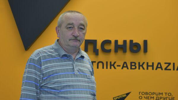 Леонид Черкезия  - Sputnik Абхазия