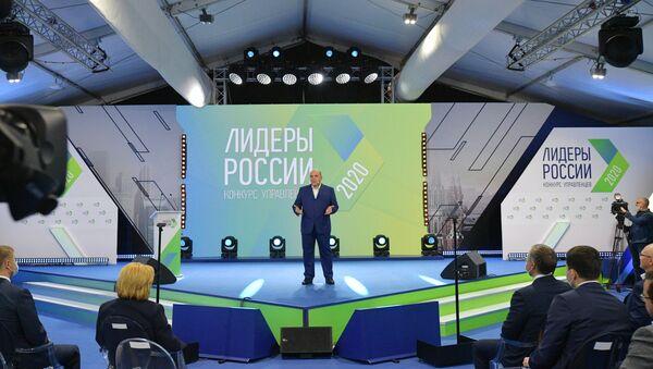 Премьер-министр РФ М. Мишустин посетил суперфинал конкурса Лидеры России - Sputnik Аҧсны
