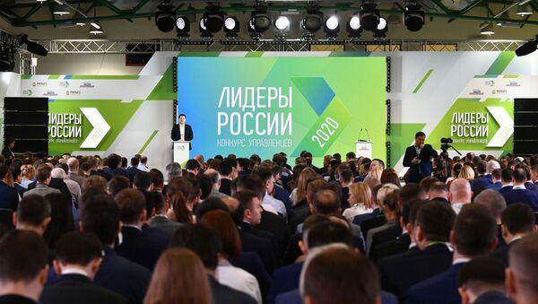 Полуфинал конкурса Лидеры России 2020 - Sputnik Абхазия