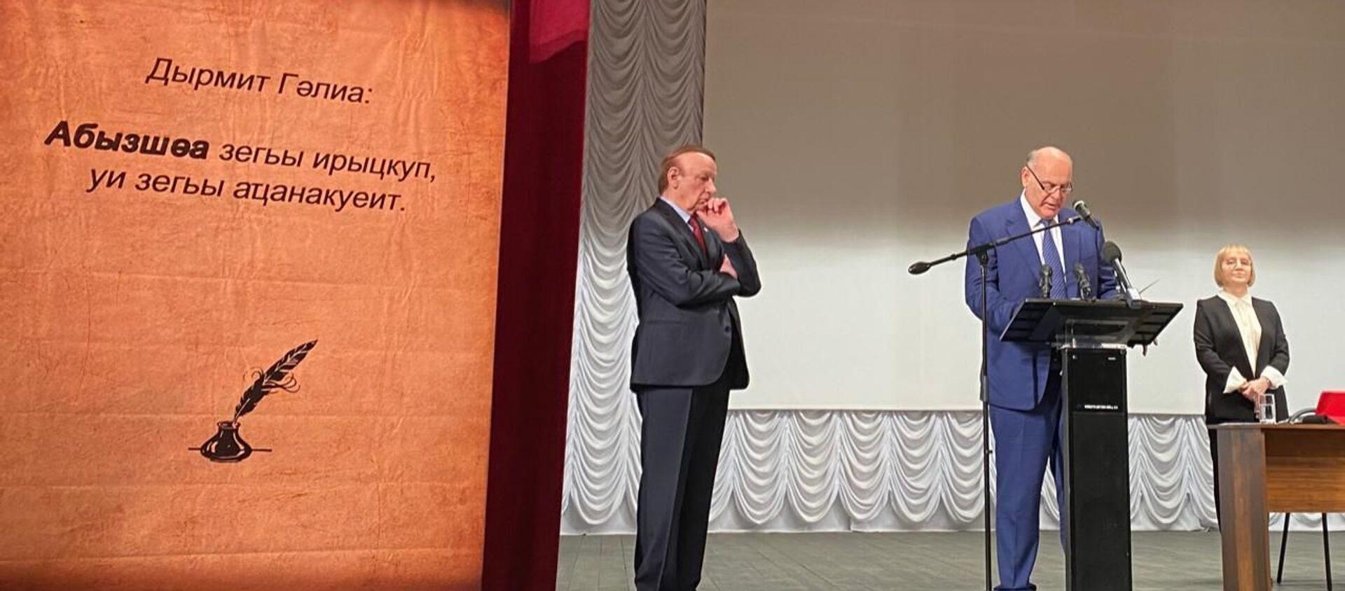 Президент Абхазии Аслан Бжания посетил сегодня Абхазский государственный университет для участия в Общенациональном Лингвистическом Форуме - Sputnik Абхазия, 1920, 10.06.2021