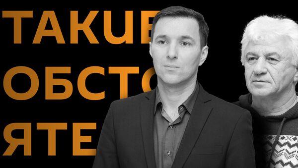 Олег Басария и Сергей Матосян - Sputnik Абхазия