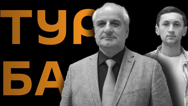 Баграт Багателия и Беслан Кубрава - Sputnik Абхазия