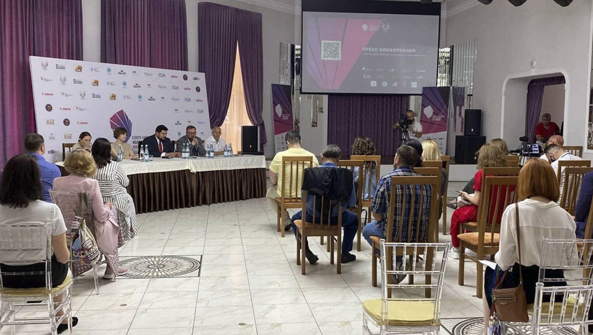 Северо-Кавказский молодежный кинофорум проходит в эти дни в столице Карачаево-Черкесии  - Sputnik Аҧсны, 1920, 21.06.2021