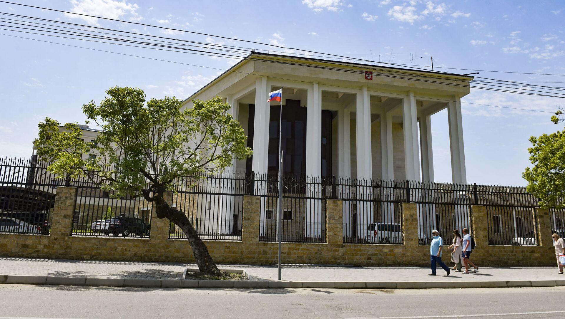 Посольство России в Абхазии - Sputnik Аҧсны, 1920, 03.09.2021