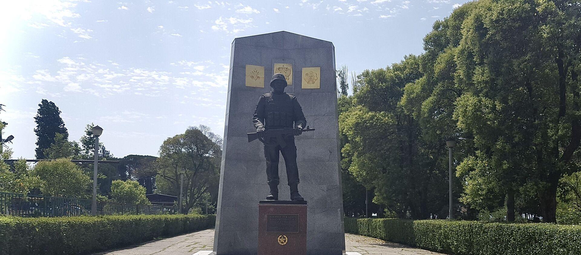 Военнослужащие ЮВО отметили 27-ю годовщину начала миротворческой операции в Абхазии - Sputnik Абхазия, 1920, 21.06.2021