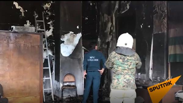 Офис ассоциации инвалидов Отечественной войны сгорел в Гудауте  - Sputnik Аҧсны