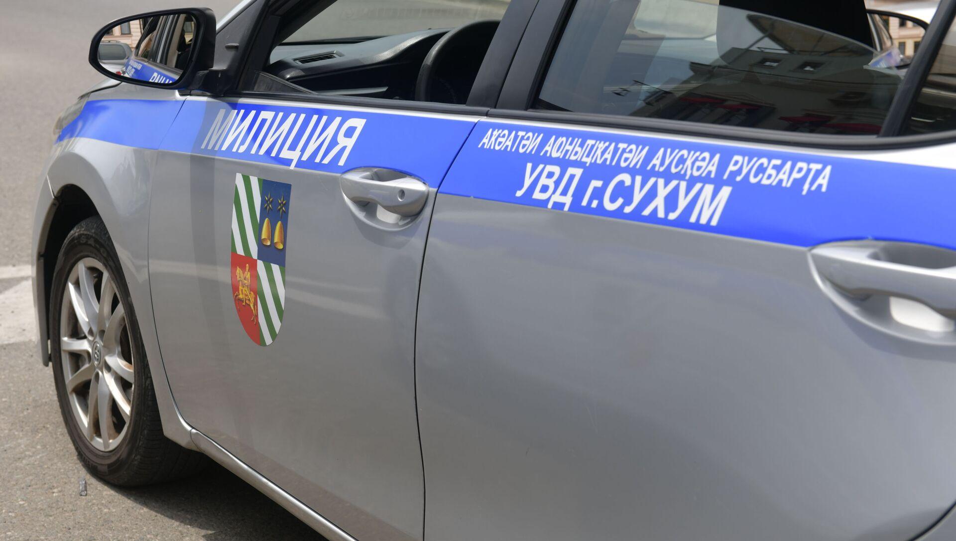 Машины МВД Абхазии  - Sputnik Аҧсны, 1920, 03.08.2021