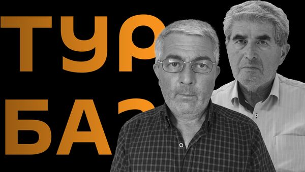 Турбаза: Осия и Авидзба - Sputnik Абхазия