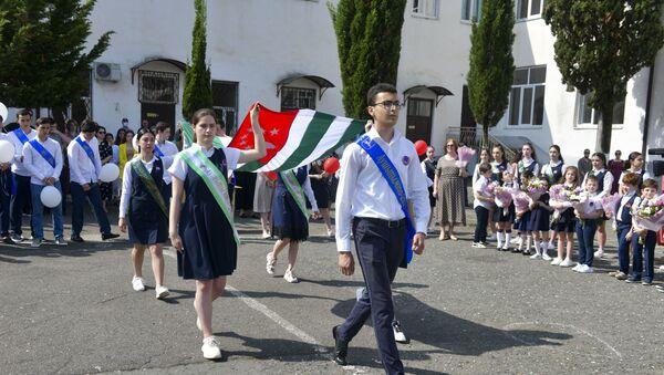 В школах  Абхазии 25 июня прозвенел последний звонок. - Sputnik Аҧсны