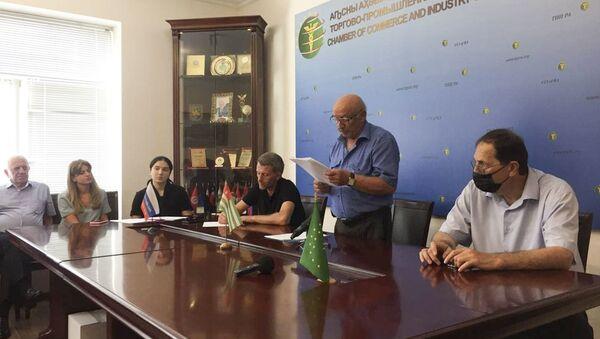 Коллегия адвокатов Абхазии обратилась к президенту - Sputnik Аҧсны
