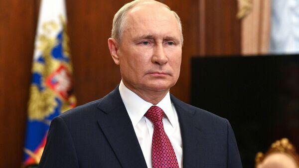 Видеообращение президента РФ В. Путина к выпускникам школ - Sputnik Аҧсны