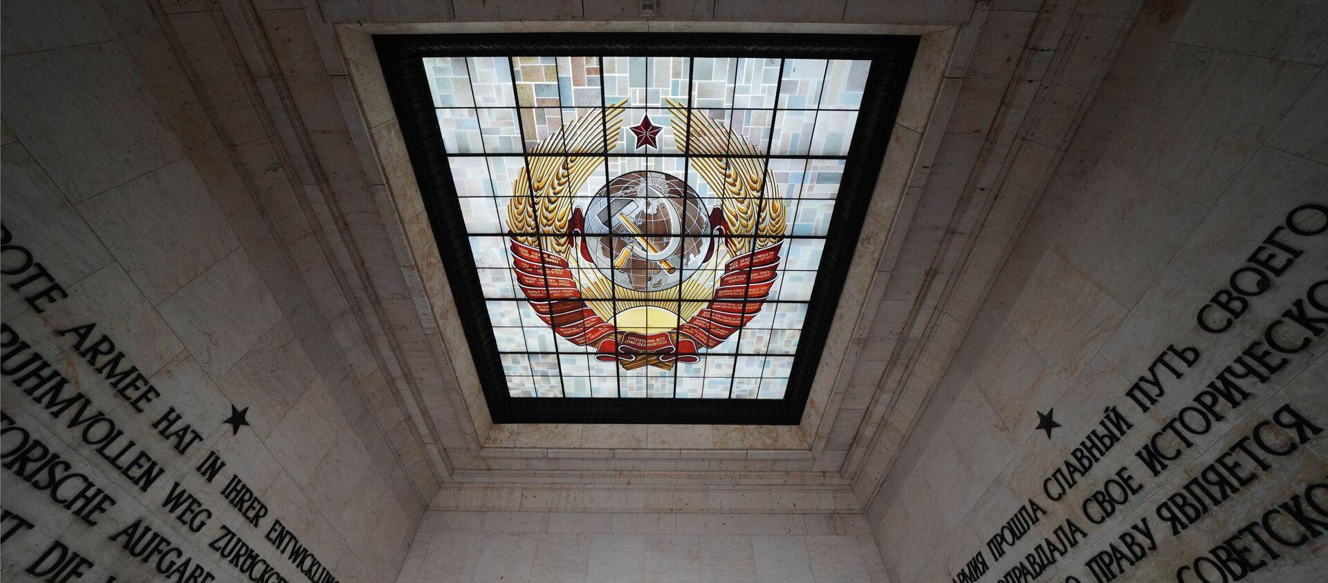 Советский военный мемориал в Панкове - Sputnik Абхазия, 1920, 01.07.2021