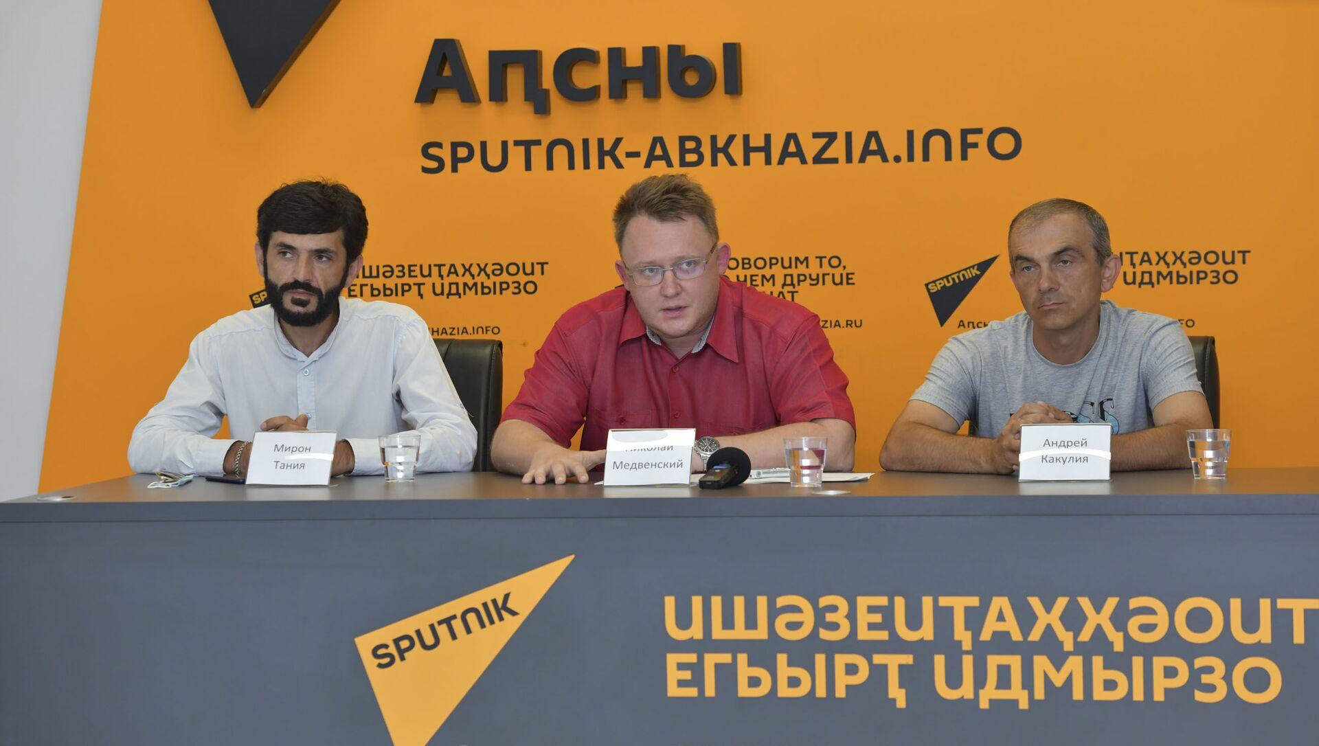 Пресс-конференция посвященная работе движения Абхазпоиск - Sputnik Абхазия, 1920, 12.07.2021