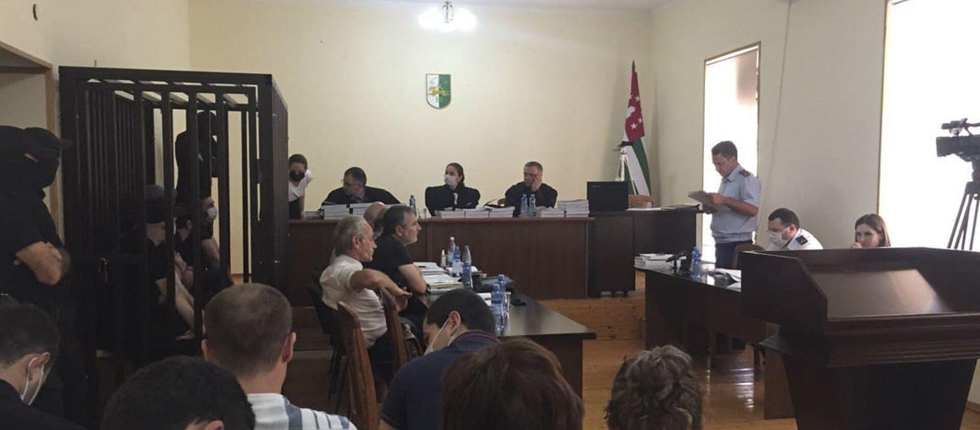 Второе заседание Верховного суда по делу о тройном убийстве  - Sputnik Абхазия, 1920, 13.07.2021