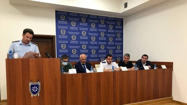 Совещание силовиков прошло в прокуратуре Сухума  - Sputnik Абхазия