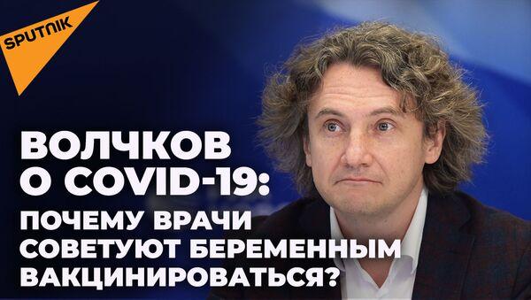 Известный вирусолог: тест на антитела - гадание на кофейной гуще - Sputnik Абхазия