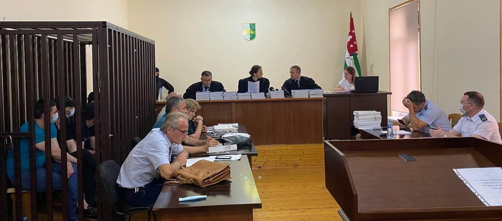 Верховного суда по делу о тройном убийстве на набережной Махаджиров  - Sputnik Абхазия, 1920, 22.07.2021