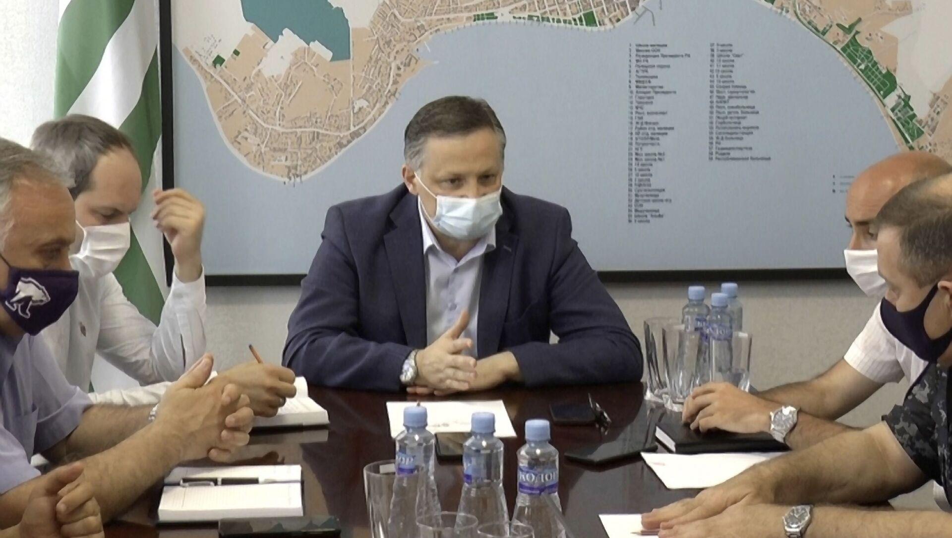 Мэр Сухума Беслан Эшба провел совещание в связи с неблагополучной ситуацией по коронавирусной инфекции.  - Sputnik Аҧсны, 1920, 08.10.2021