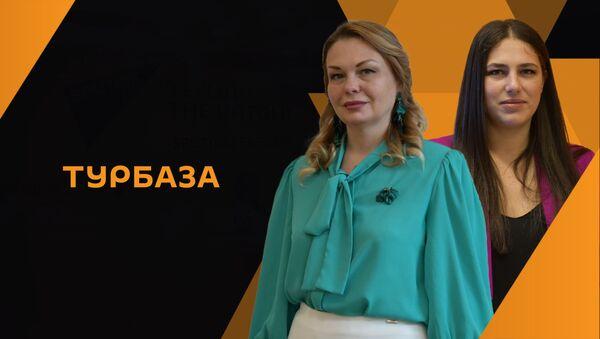 Елизавета Малания и Анна Калягина  - Sputnik Абхазия