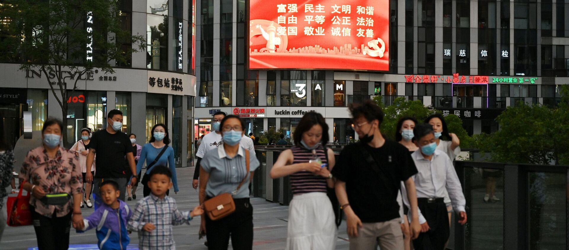 На этой фотографии, сделанной 2 июня 2021 года, на большом экране изображен пропагандистский лозунг: «Основные ценности социализма; процветание, демократия, вежливость, гармония, свобода, равенство, справедливость, верховенство закона, патриотизм, преданность делу, порядочность, дружба. , в торговом центре в Пекине. - Китай усиливает пропагандистскую кампанию в преддверии 100-летнего юбилея правящей Коммунистической партии 1 июля, с плакатами и рекламными щитами по всей стране, напоминающими гражданам о необходимости жить «цивилизованной» жизнью и подчиняться властям. - Sputnik Абхазия, 1920, 27.07.2021
