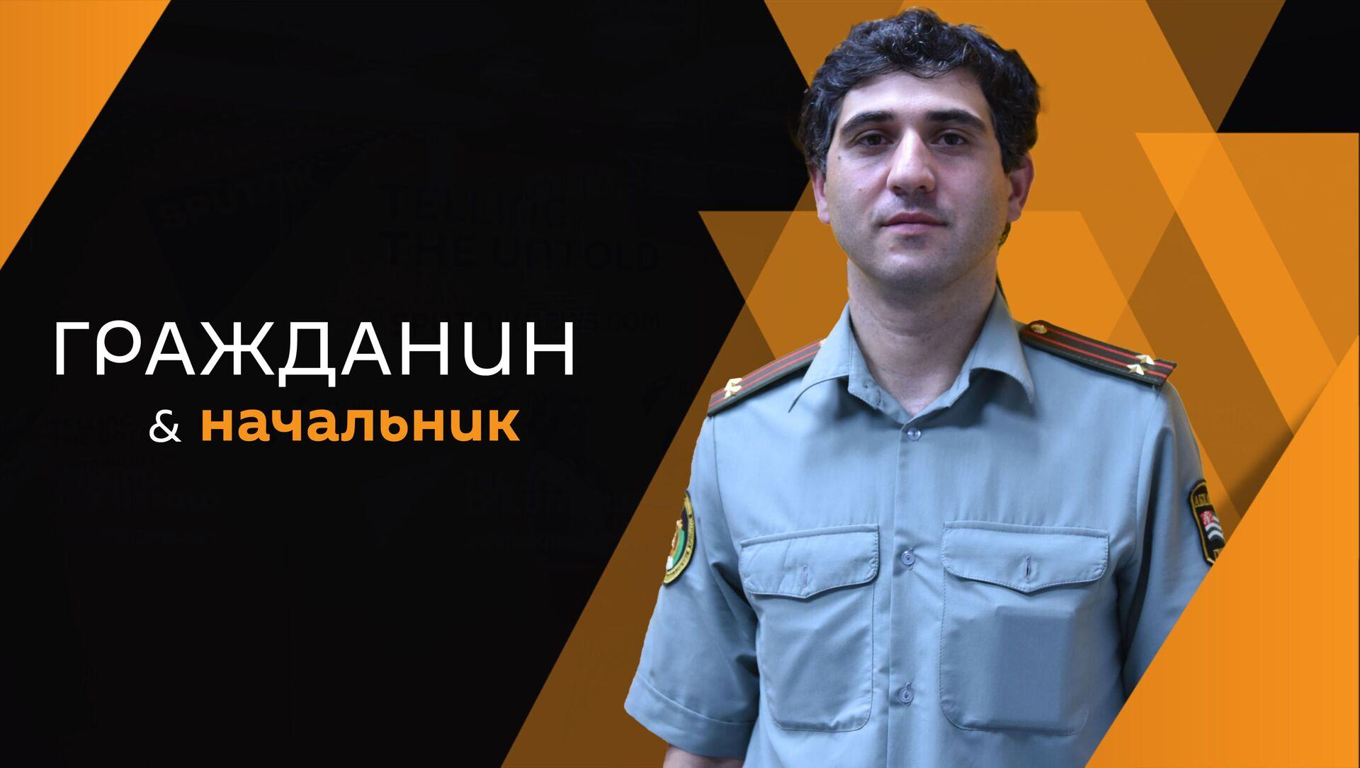 Вячеслав Бганба - Sputnik Абхазия, 1920, 27.07.2021