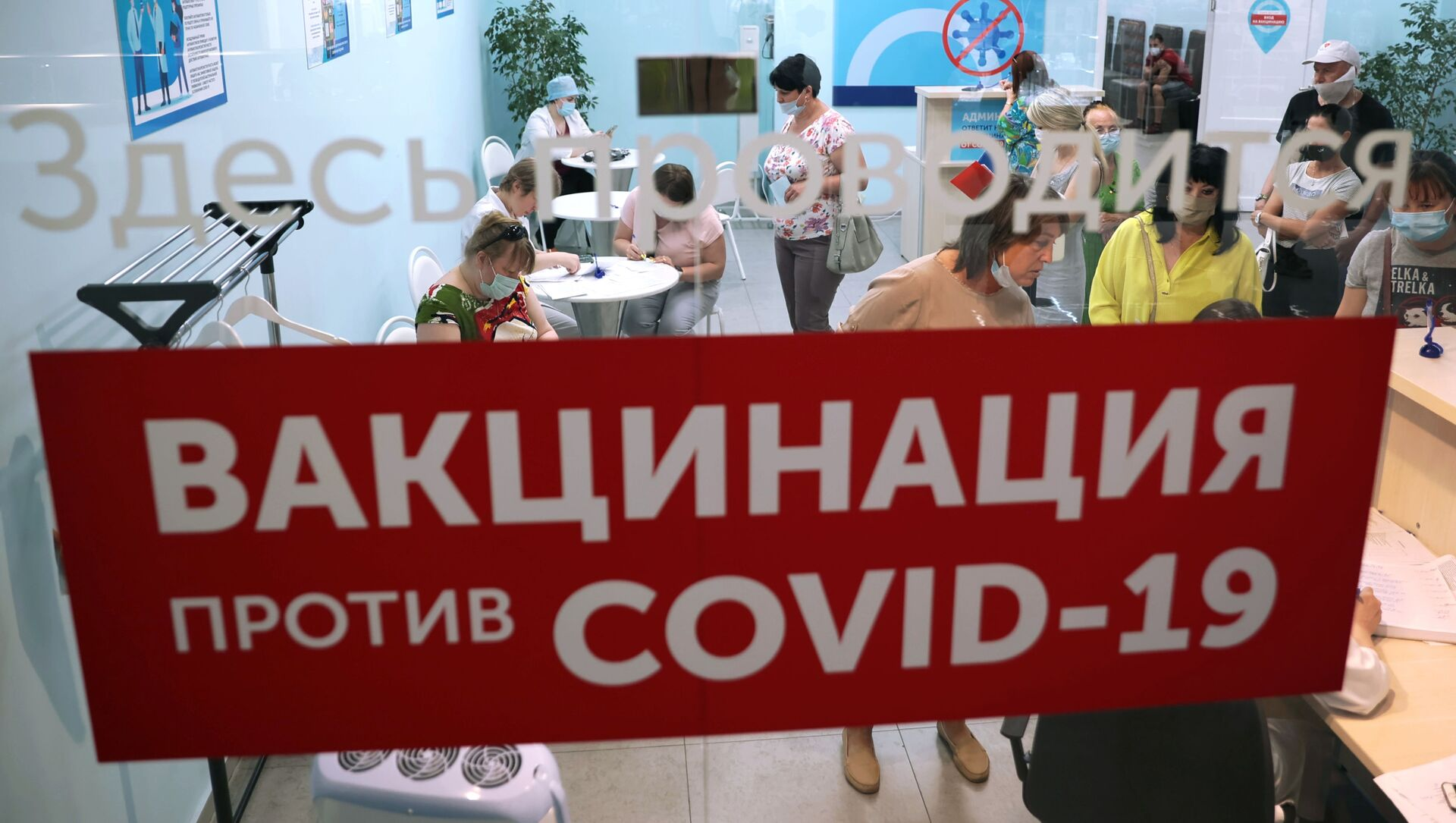 Вакцинация от COVID-19 в Туле - Sputnik Абхазия, 1920, 27.07.2021
