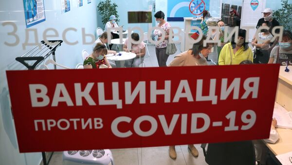 Вакцинация от COVID-19 в Туле - Sputnik Абхазия