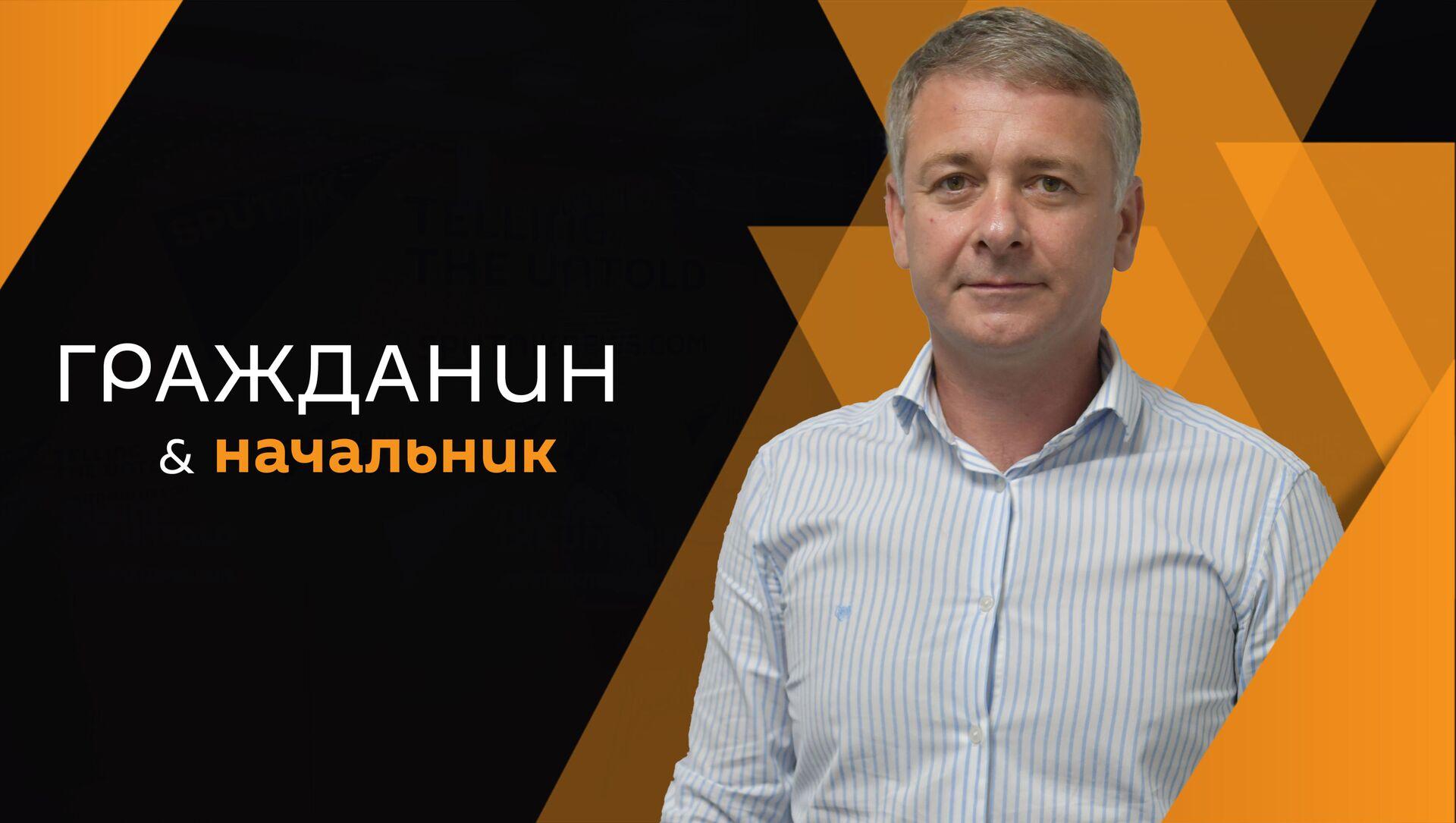 Дмитрий Хагуш - Sputnik Абхазия, 1920, 29.07.2021