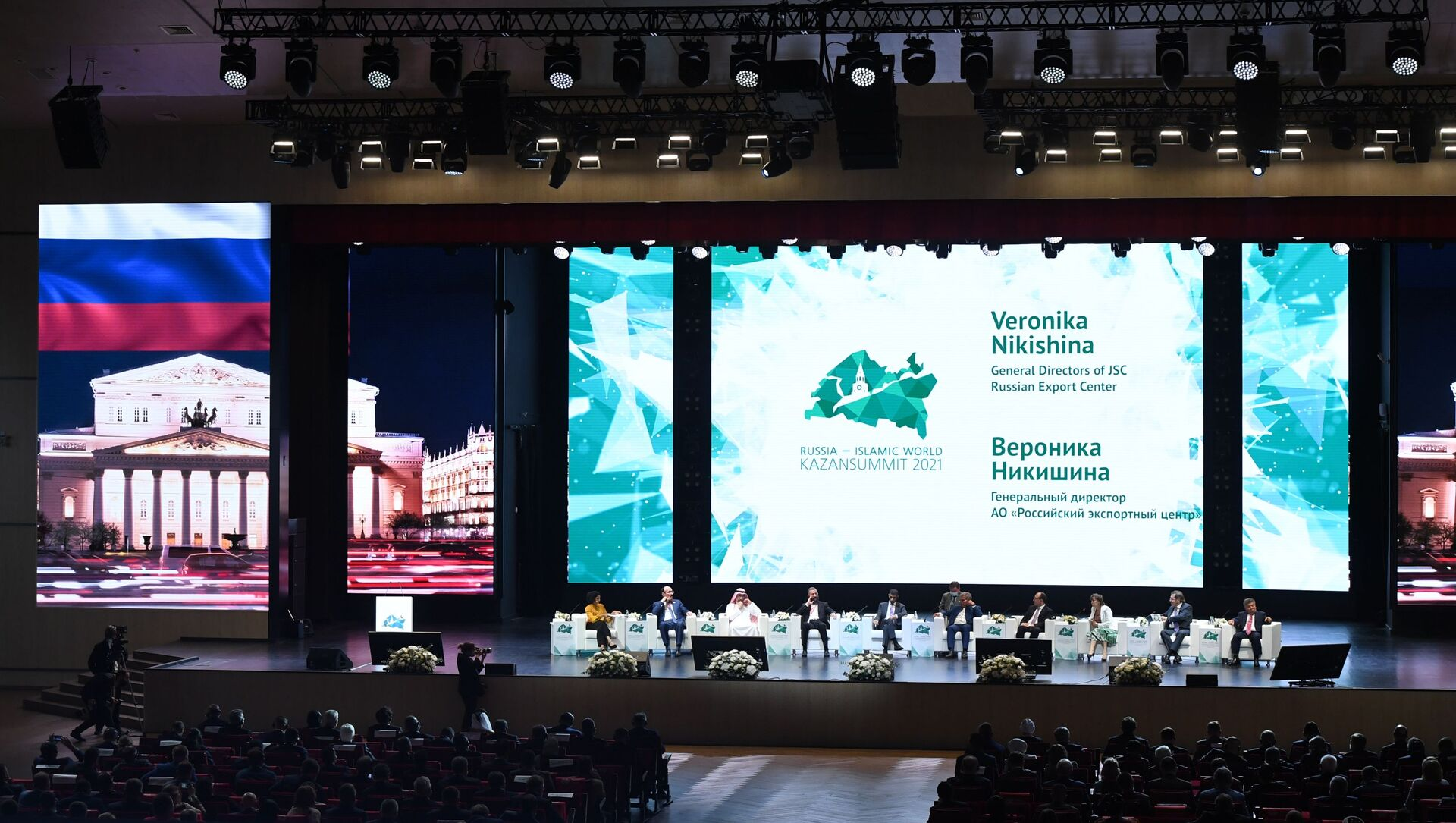 XII Международный экономический саммит Россия – Исламский мир: KazanSummit 2021 - Sputnik Абхазия, 1920, 29.07.2021