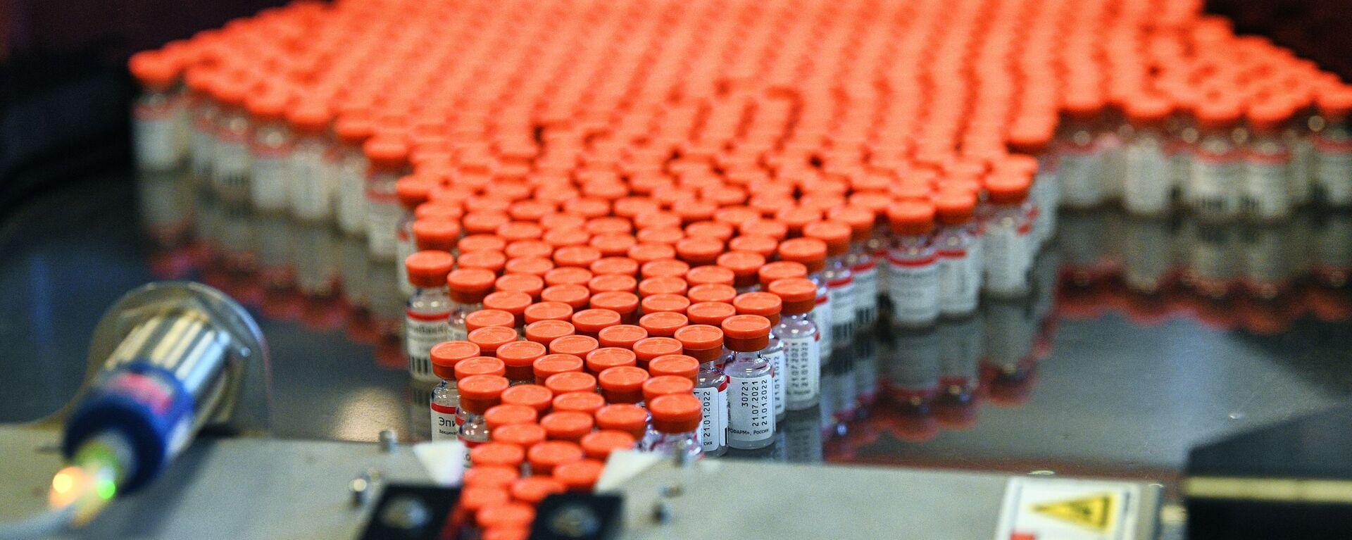 Запуск производства вакцины ЭпиВакКорона для профилактики COVID-19 в Подмосковье - Sputnik Абхазия, 1920, 24.09.2021