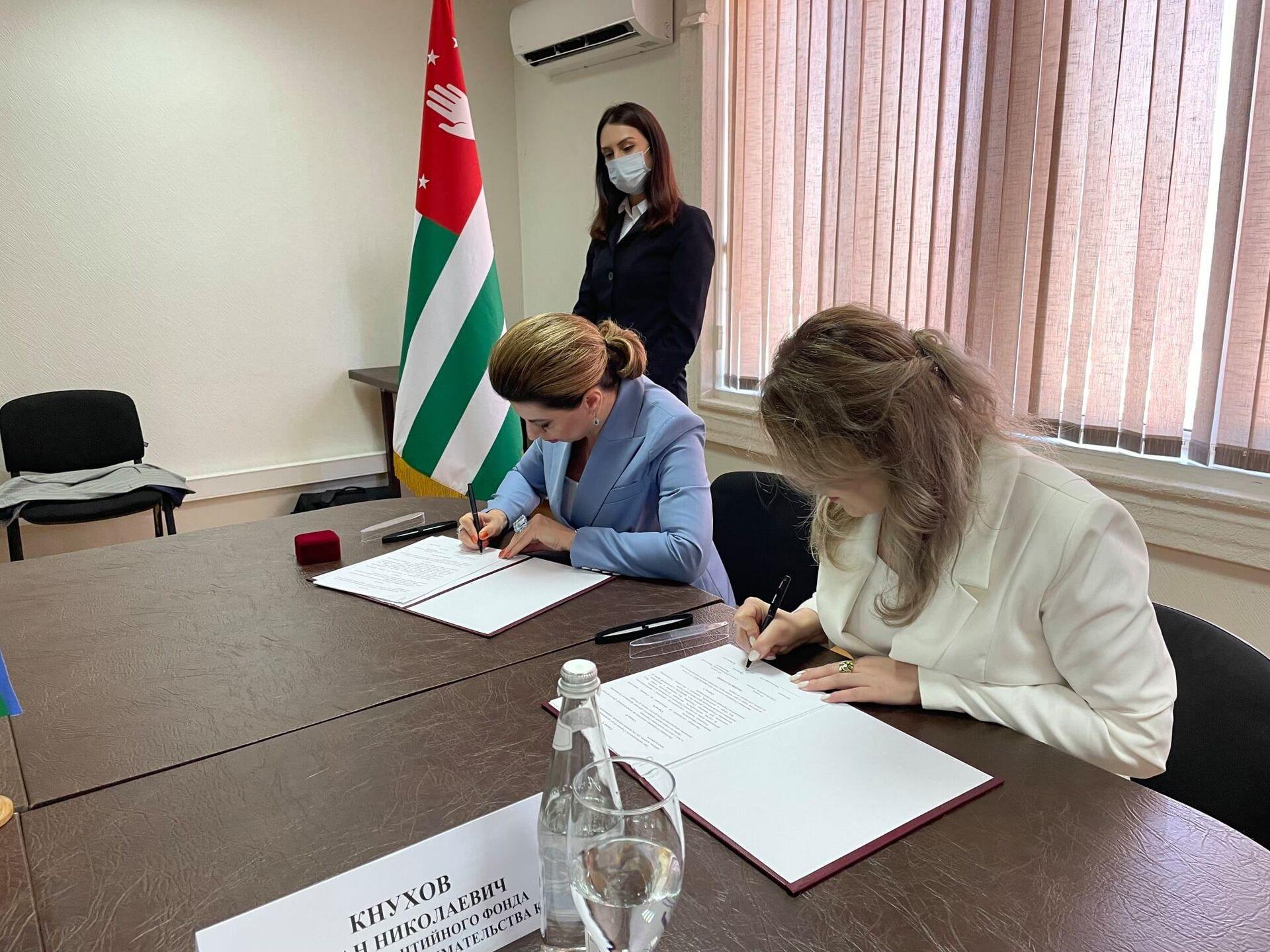 В Абхазии находится бизнес-делегация представителей малого и среднего предпринимательства из Карачаево-Черкесской Республики - Sputnik Абхазия, 1920, 12.10.2021