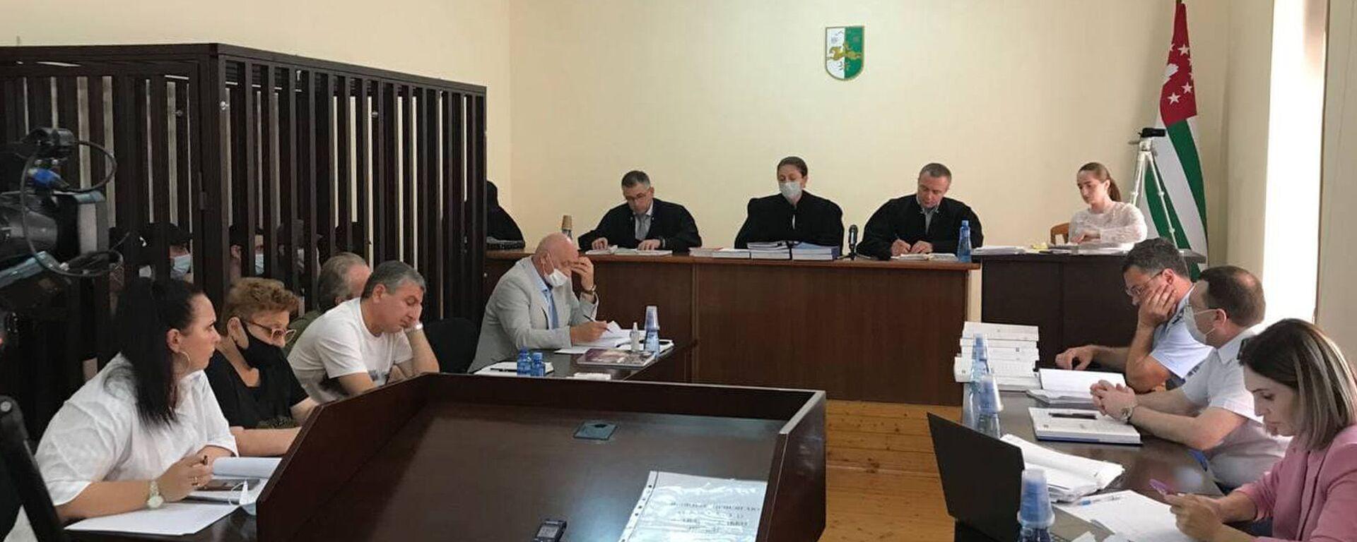 Суд по делу о тройном убийстве  - Sputnik Абхазия, 1920, 09.08.2021