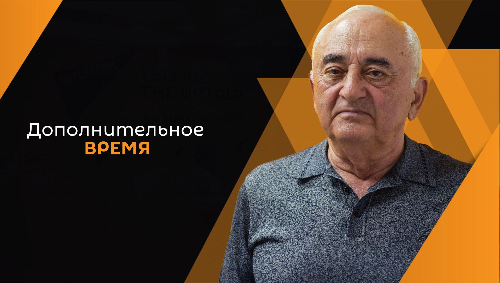 Валерий Аршба. - Sputnik Абхазия, 1920, 15.08.2021