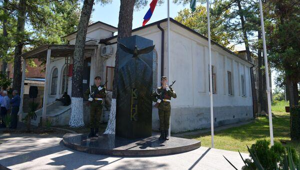 День добровольца в Гудауте - Sputnik Абхазия