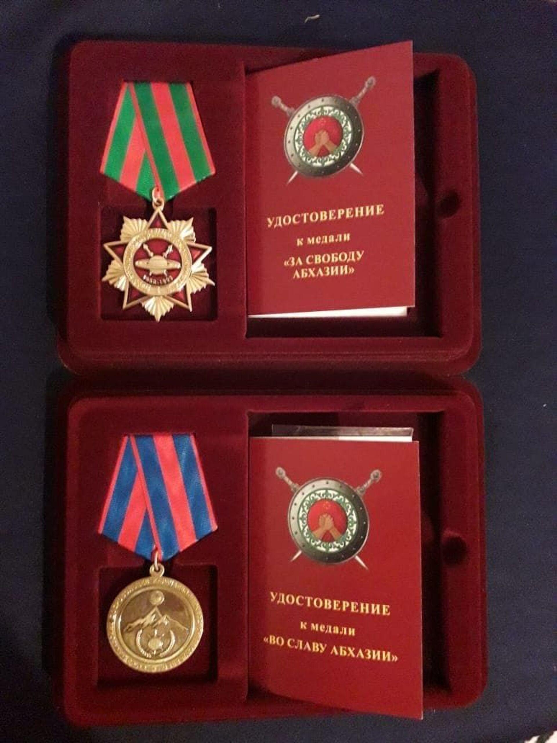 Парк Славы Абхазских добровольцев открыли в Карачаево - Черкессии  - Sputnik Абхазия, 1920, 12.10.2021