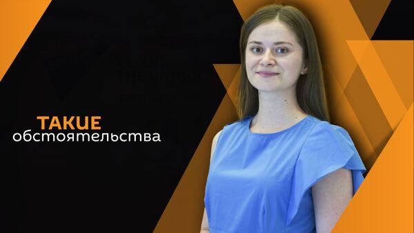 Астанда Кварчия - Sputnik Абхазия