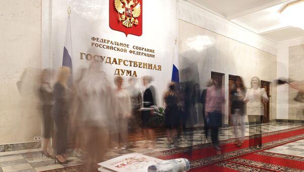 Последнее заседание весенней сессии Госдумы РФ - Sputnik Абхазия