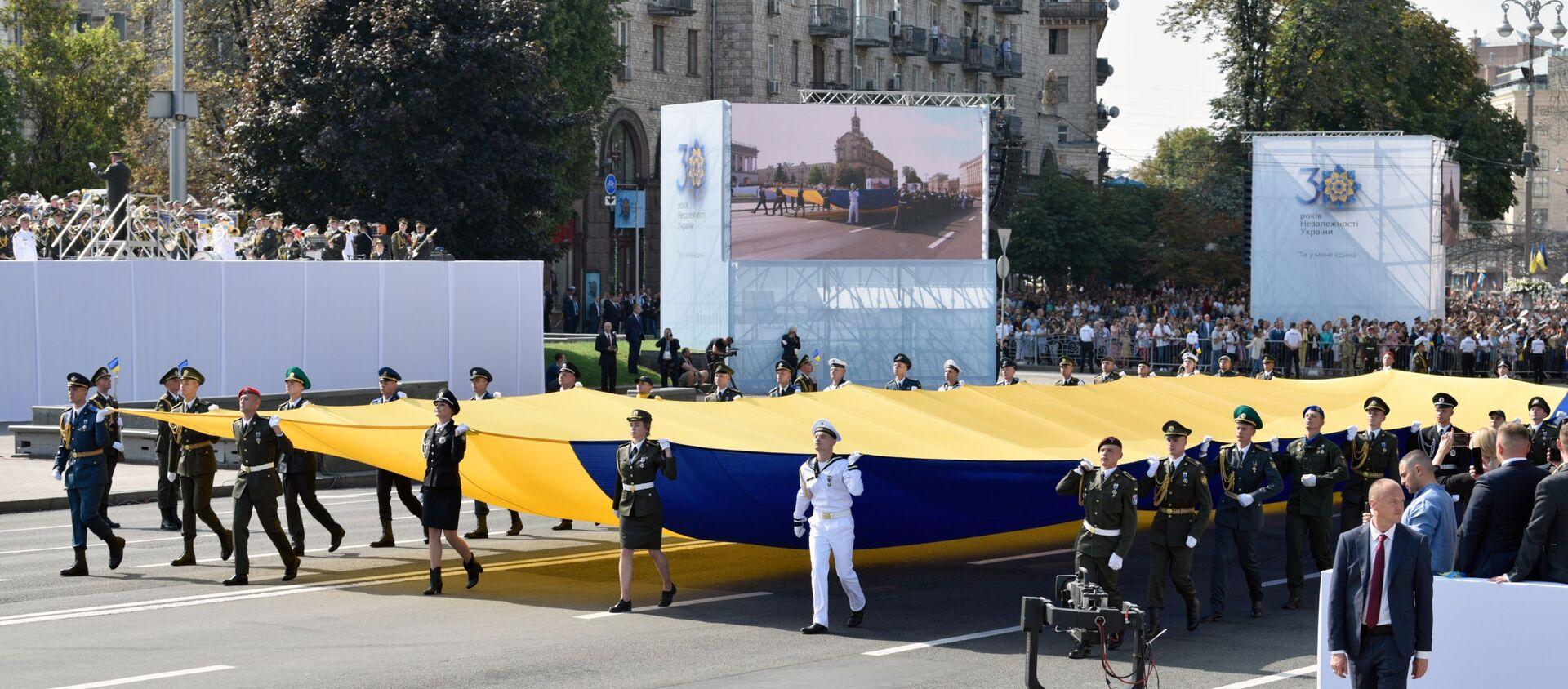 Празднование 30-летия независимости Украины - Sputnik Абхазия, 1920, 24.08.2021