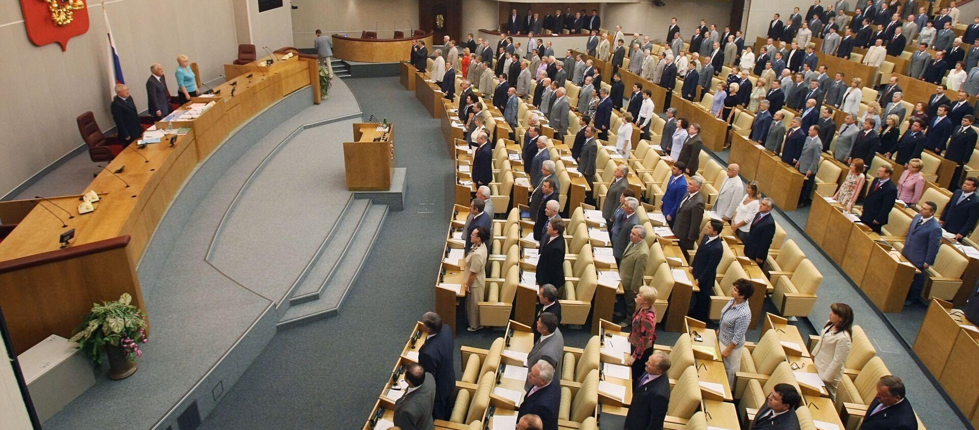 Заседание Госдумы РФ - Sputnik Абхазия, 1920, 26.08.2021
