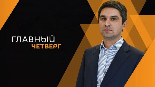 Алхас Барциц  - Sputnik Абхазия