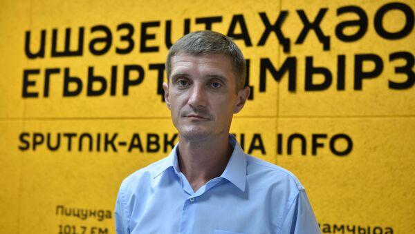 Константин Новиков  - Sputnik Абхазия