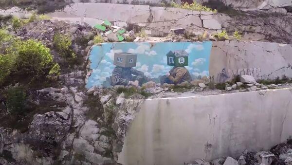 Граффити на скалах Северной Осетии  - Sputnik Абхазия