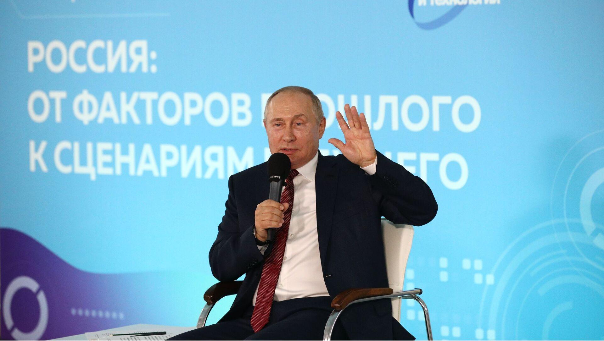 Президент РФ В. Путин провел встречу со школьниками - Sputnik Абхазия, 1920, 01.09.2021