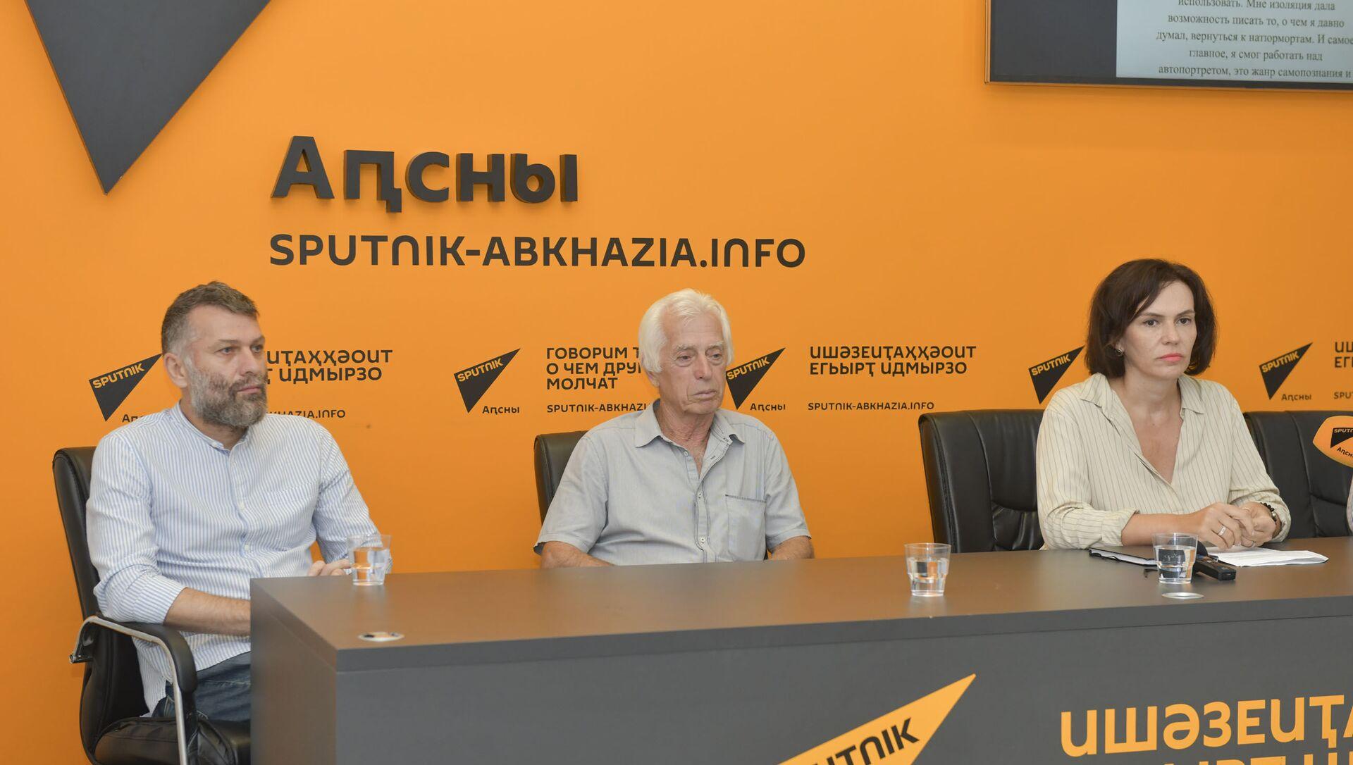 ПК он-лайн выствки Изоляция - Sputnik Абхазия, 1920, 02.09.2021