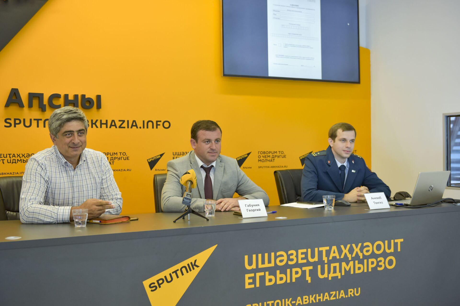 ПК в пресс - центре Sputnik Абхазия  - Sputnik Абхазия, 1920, 12.10.2021